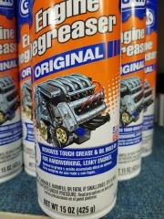 Gunk Engine Degreaser 15 oz.