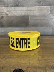 Bilingual-Caution Do Not Enter