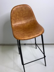 Light Leather Barstool
