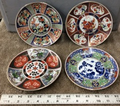 Japanese Decorative Wall Plate - Set of 4