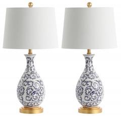 NEW Avi Table Lamp (Set of 2)