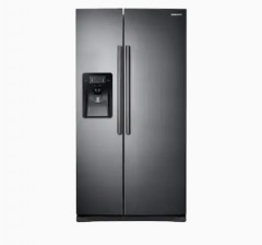 NEW Samsung 24.52-cu ft Side-by-Side Refrigerator with Ice Maker