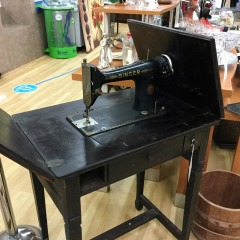 Singer Sewing Machine and Cabinet - COLLECTIBLES