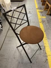Brown Folding Bar Stool